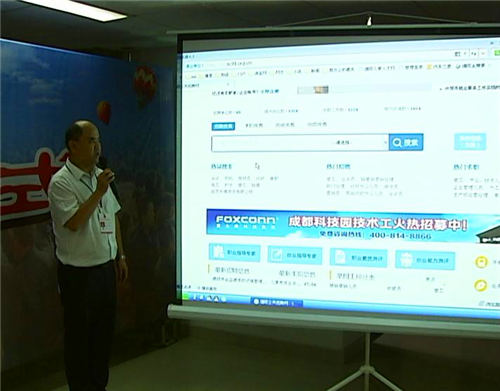 德阳公共招聘网正式绘制如何ps坐标启动图片