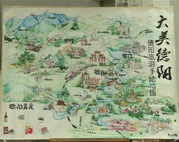 德阳大学师生手绘德阳地图