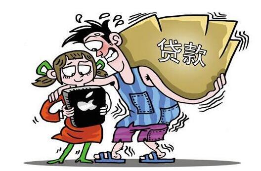 小汉一女子网贷到期急需还款 为凑钱实施三起网络诈骗图片